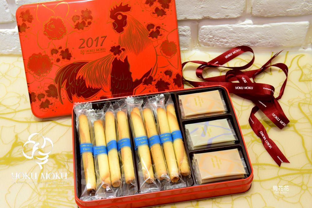 【台北食記】Yoku Moku 日本原裝進口頂級雪茄蛋捲!過年禮盒送禮推薦!