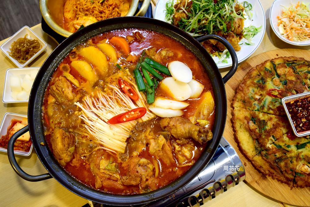 【台北食記】TaeBak 韓式特色料理 暖到心坎裡的仁川燉雞湯 東區韓國餐廳推薦!