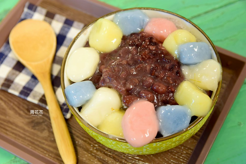 【台北食記】來特冰淇淋 IG打卡大熱門!純天然彩色騷冷冰 古早味冰品新風味!