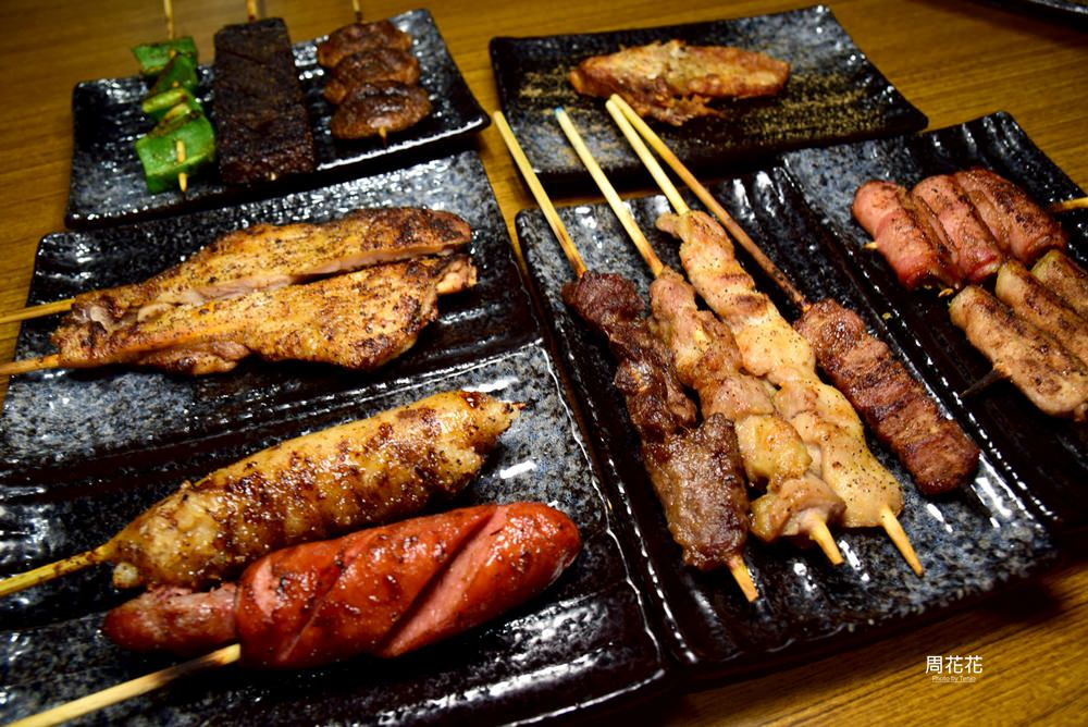 【台北食記】柒串燒屋輔大店平價串燒只要15元起!新莊美食小酌好去處還可外帶唷