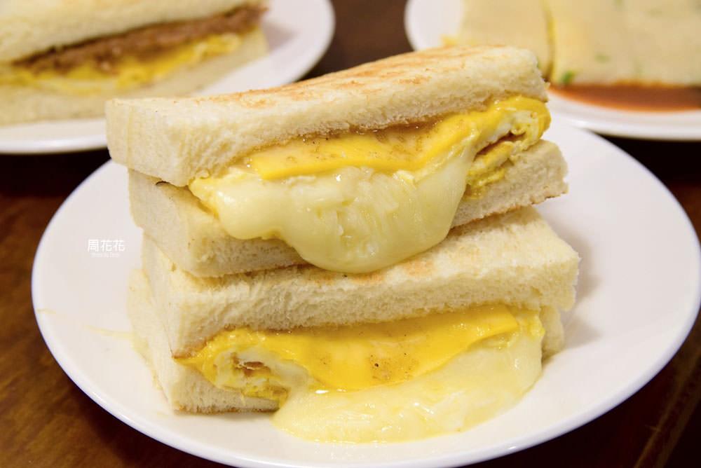 【台北食記】真芳碳烤吐司 松菸旁的迷人古早味!還有台北少見麵糊煎蛋餅!