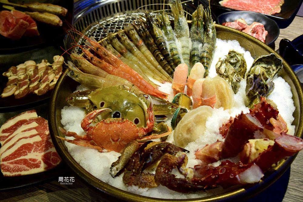 【台北食記】上禾町日式燒肉西門町店 和牛、帝王蟹、泰國蝦等超過120種食材通通吃到飽!