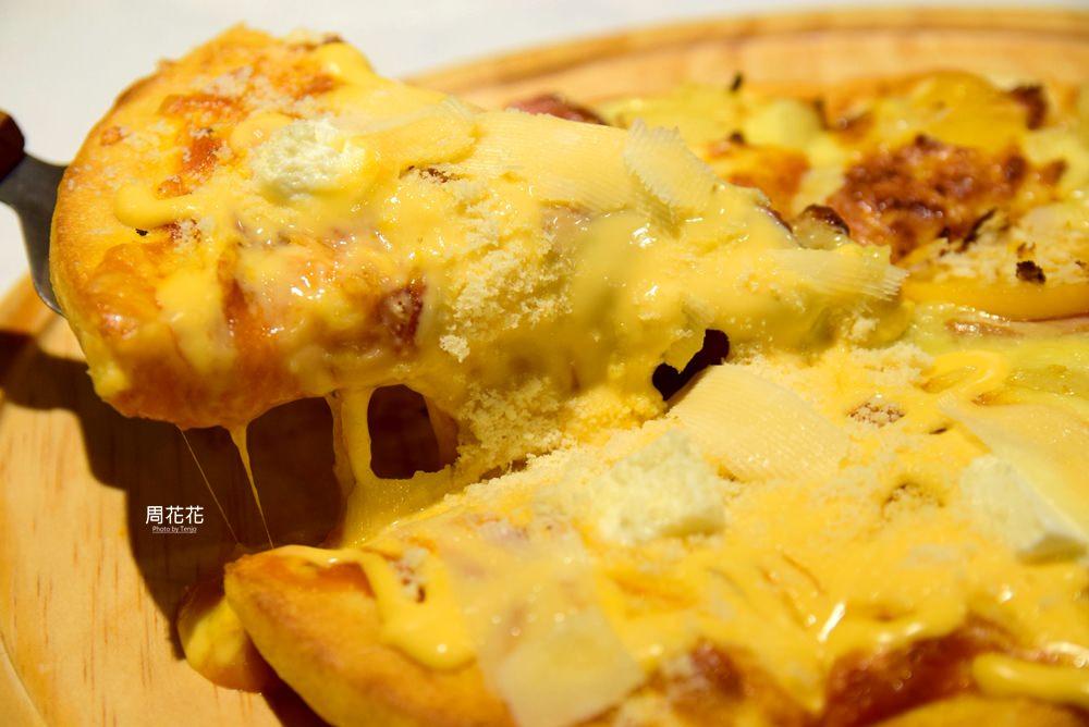 【台北食記】Mug Pizza 來自香港的極品披薩!四種起司濃到最高點!東區忠孝復興站美食推薦