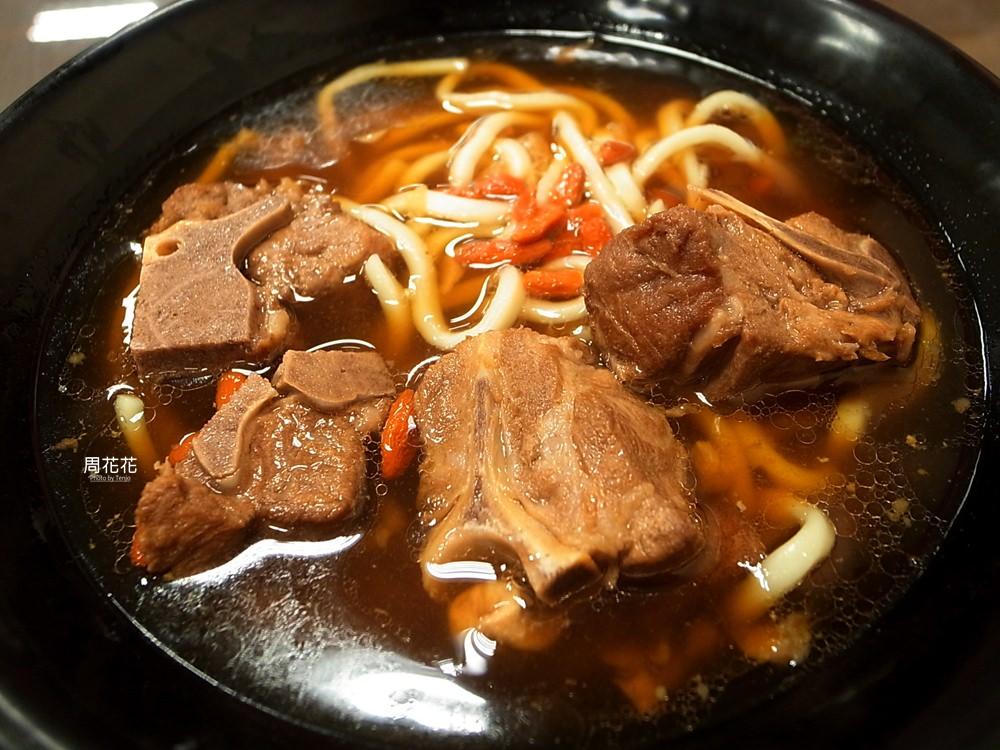 【台北食記】樂亭麵 100元吃到南洋肉骨茶麵!再來一碗雞肉飯混搭吃飽飽!
