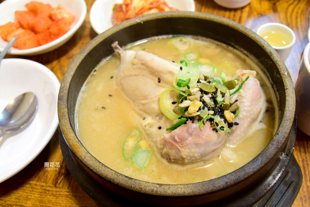 【韓國食記】土俗村蔘雞湯 首爾景福宮站美食推薦!韓國人排隊也要吃的人蔘雞名店!