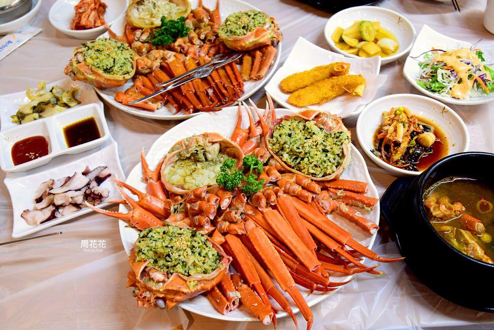 【韓國食記】束草紅螃蟹 新鮮好吃又便宜的松葉蟹大餐!滿滿蟹腳有夠過癮!