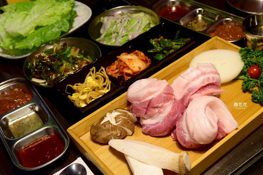 【台北食記】小班韓式料理 東區韓國老闆開的店!烤肉好吃不貴又有特色!