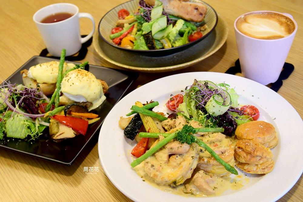 【台北食記】MUMU洋食 民生社區平價早午餐推薦!少見的荷蘭泡芙好吃又有特色
