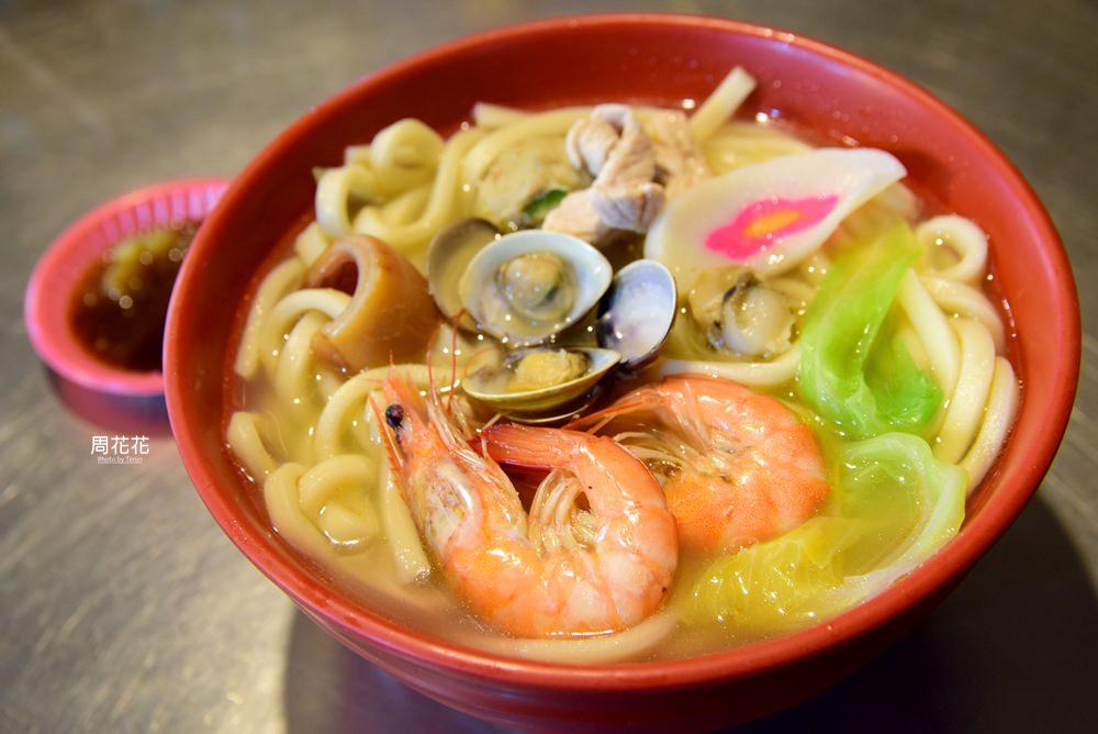 【台北食記】萬華海鮮拉麵 傳說中蕭敬騰愛吃的平民美食!料多實在只賣80元!