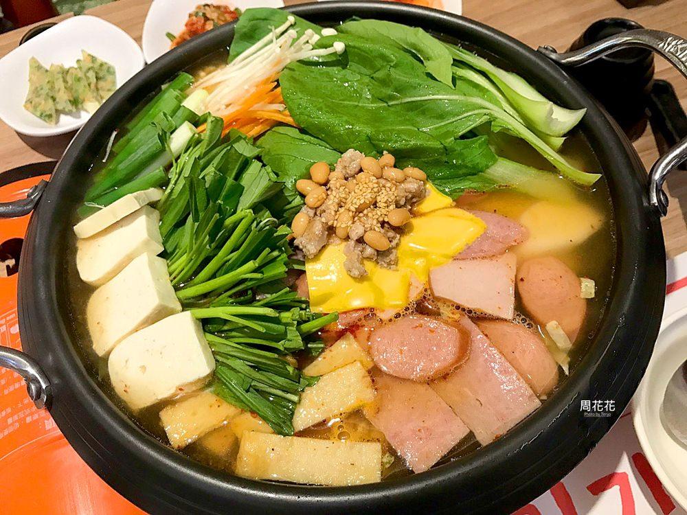 【台北食記】林家匠韓國部隊鍋 只要200元起!一個人就能吃的冠軍泡菜鍋