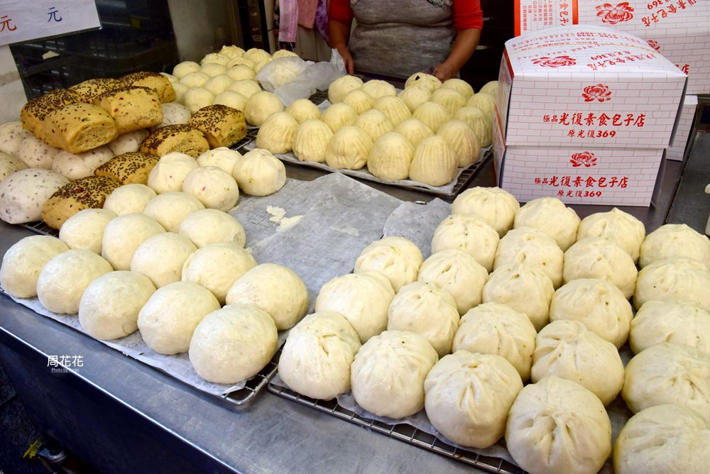 【台北食記】光復市場素食包子店 口味無地雷肉食也愛!隨便買都好吃的傳統包子!