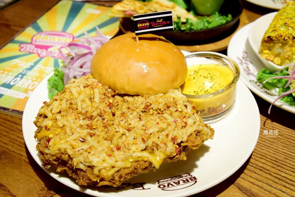 【台北食記】Bravo Burger發福廚房 超人氣大份量漢堡名店!台大公館聚會餐廳推薦!
