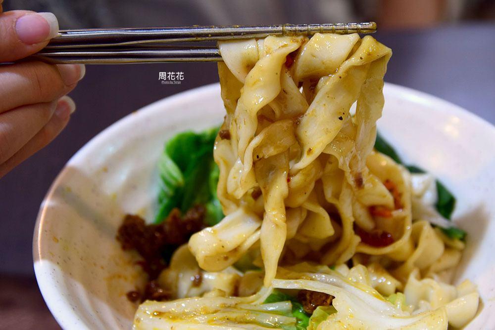 【台北食記】人人素食麵館 XO醬辣麵、紅燒湯麵都是一絕!不是素食者也折服的美味!