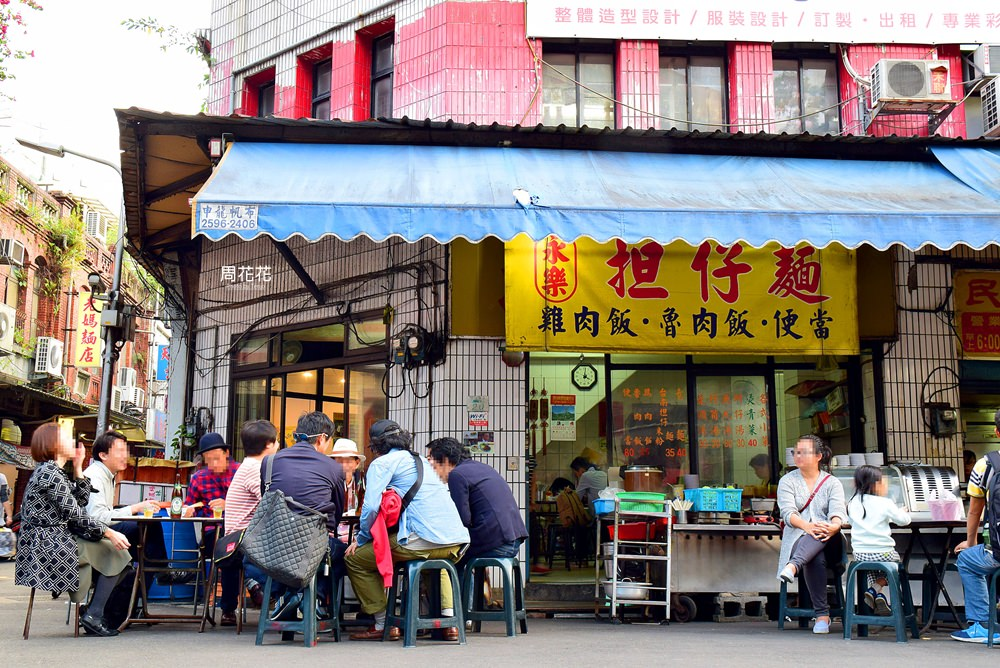 【台北食記】永樂担仔麵 日劇《孤獨的美食家》跨海介紹!來一份隱藏版五郎套餐吧!