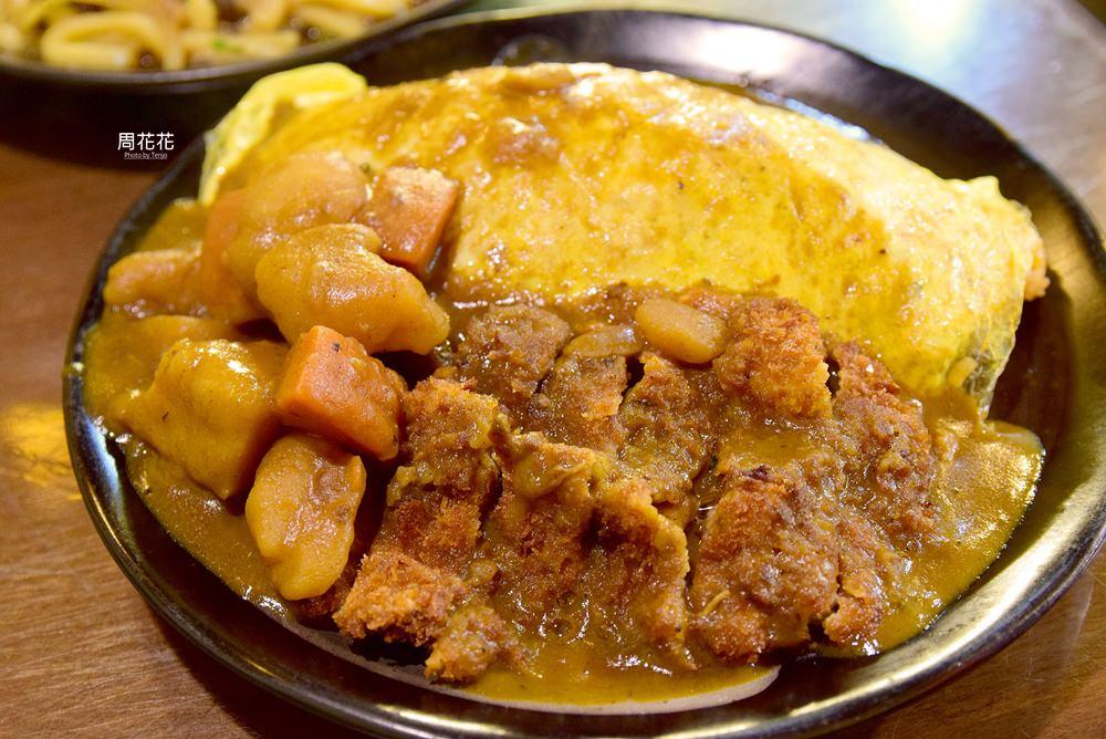 【台北食記】小珊食堂 赤峰街有溫度的深夜食堂 雙連日本料理小店推薦!
