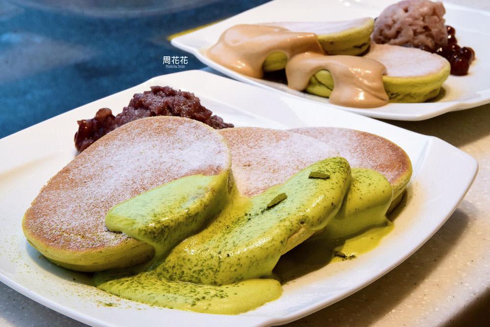【台北食記】CHAFFEE 天仁茗茶新品牌!珍珠奶茶鬆餅、宇治金時鬆餅免百元就吃得到!