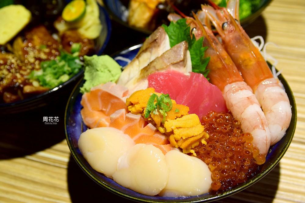 【台北食記】長鴻丼屋 平價大份量丼飯只要130元起!天母士東路在地人推薦的人氣美食!