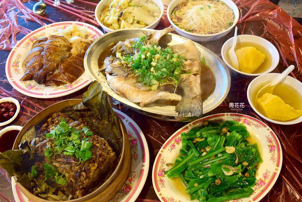 【台北食記】媽媽味餐廳 陽明山竹子湖餐廳推薦!平價大份量好吃超划算!