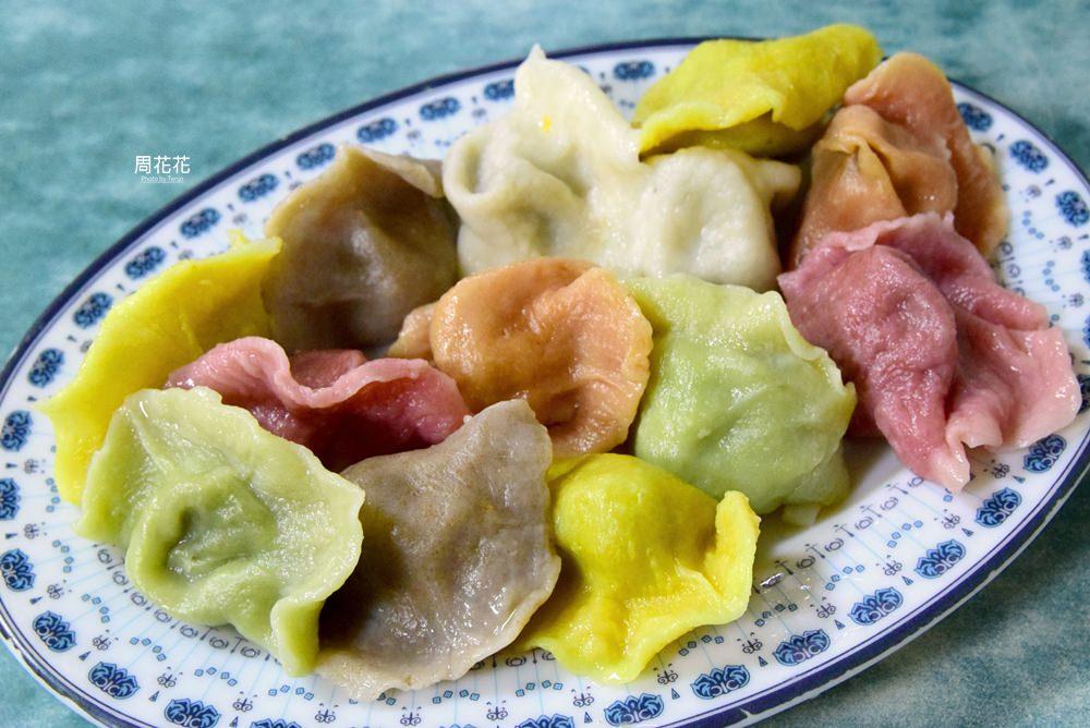 【台北食記】來欣素食手桿麵手工水餃 彩色水餃好吃又好拍!三醬麵更是不能錯過