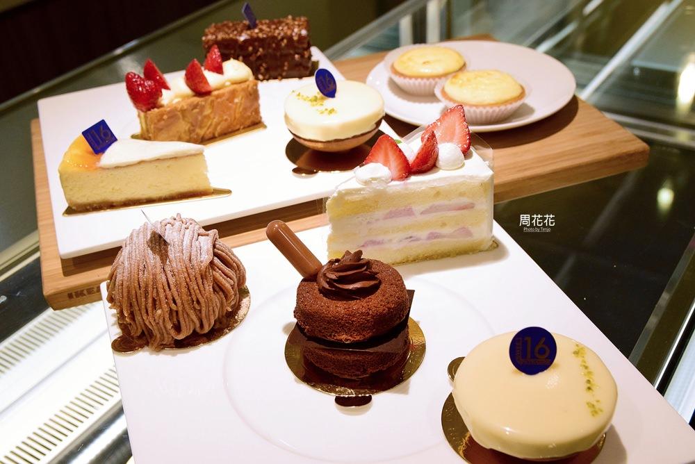【台北食記】甜典16號 Sweet 16 Patisserie 五顆星推薦!充滿愛的日法甜點店!