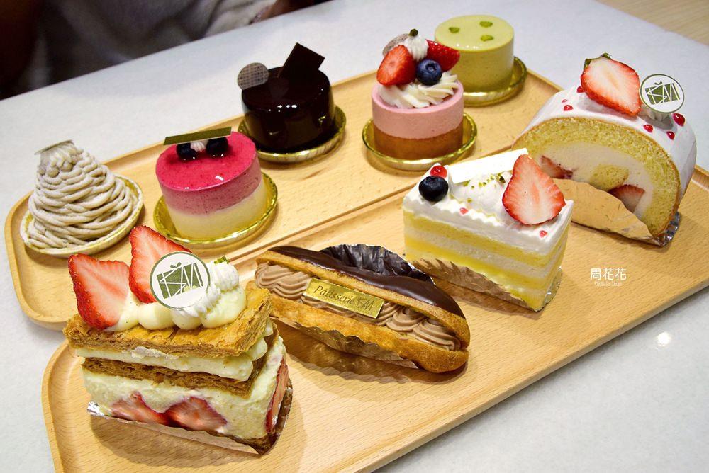 【台北食記】ISM 主義甜時 獲得日本天皇勳章的夢幻甜點!天母好吃下午茶推薦