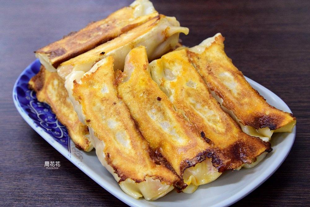 【台北食記】山玖鍋貼水餃 信維市場美食推薦!一個5元用料實在便宜又好吃