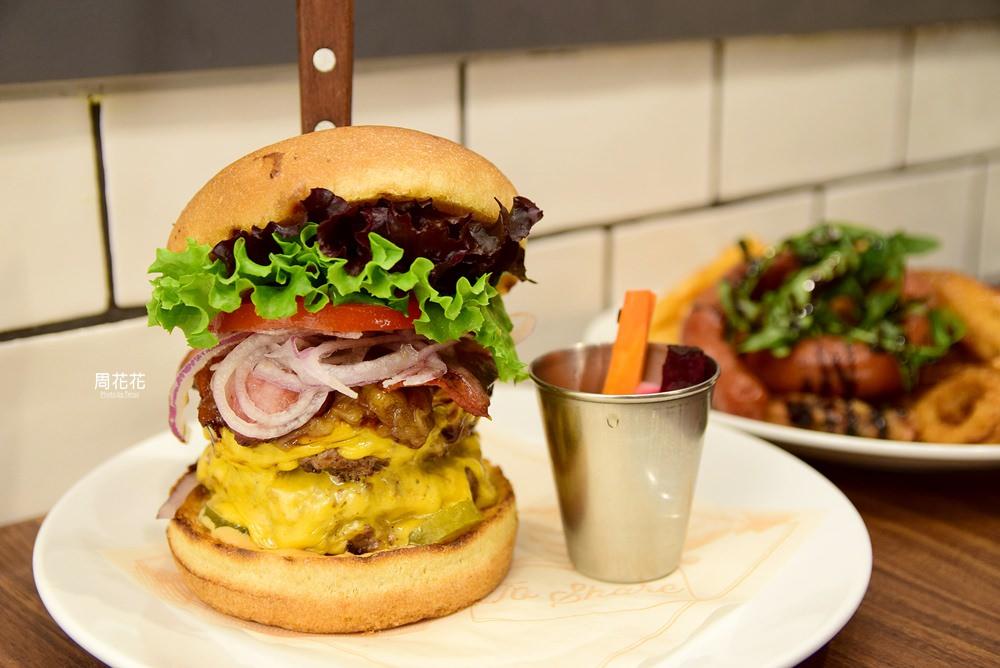 【台北食記】Selfish Burger 喀漢堡 好吃到捨不得與別人分享的極品牛肉漢堡!