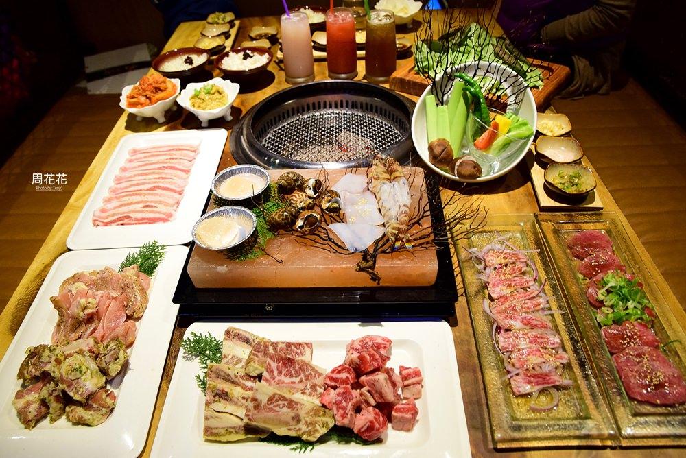 【桃園食記】好牛備長炭燒肉牧場 黑毛和牛、黑毛豚專賣!頂級燒肉好吃不貴推薦!