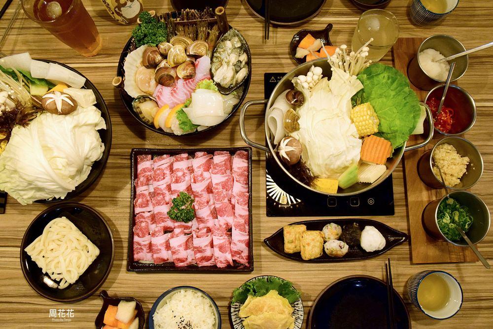 【台北食記】三道一鍋 · 杳 概念店 東區高質感文青火鍋店推薦!雜炊更是絕對必吃