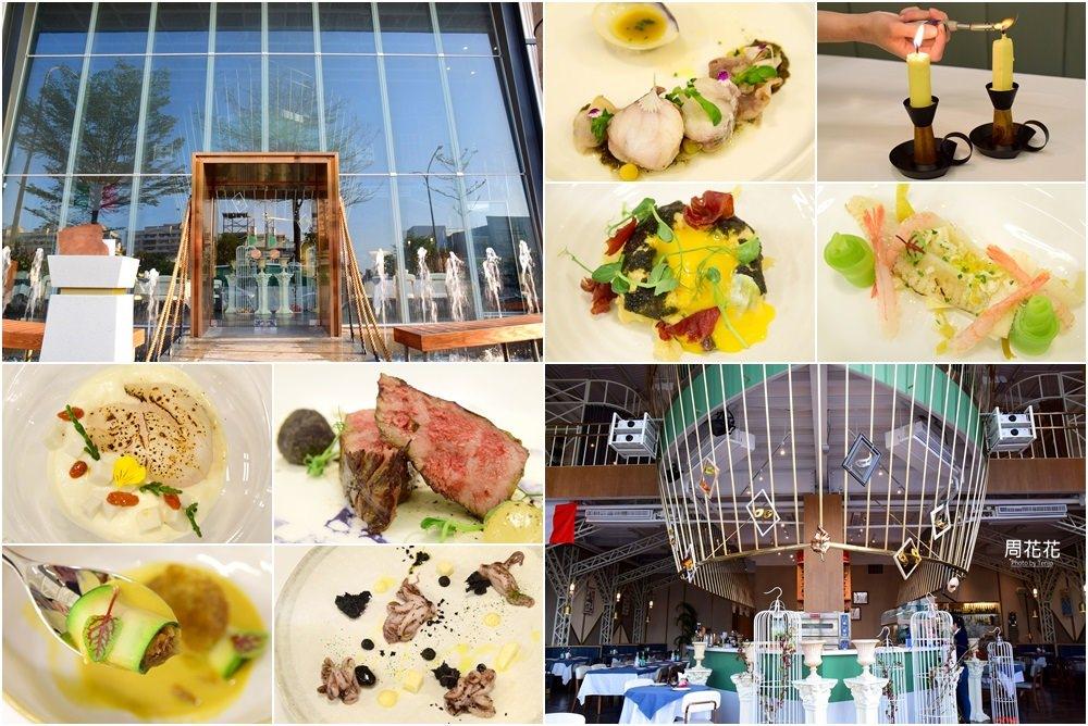 【台中食記】妃黛方舟Fidèle Arche 一百分的華麗裝潢!餐點道道美味好吃又充滿驚喜