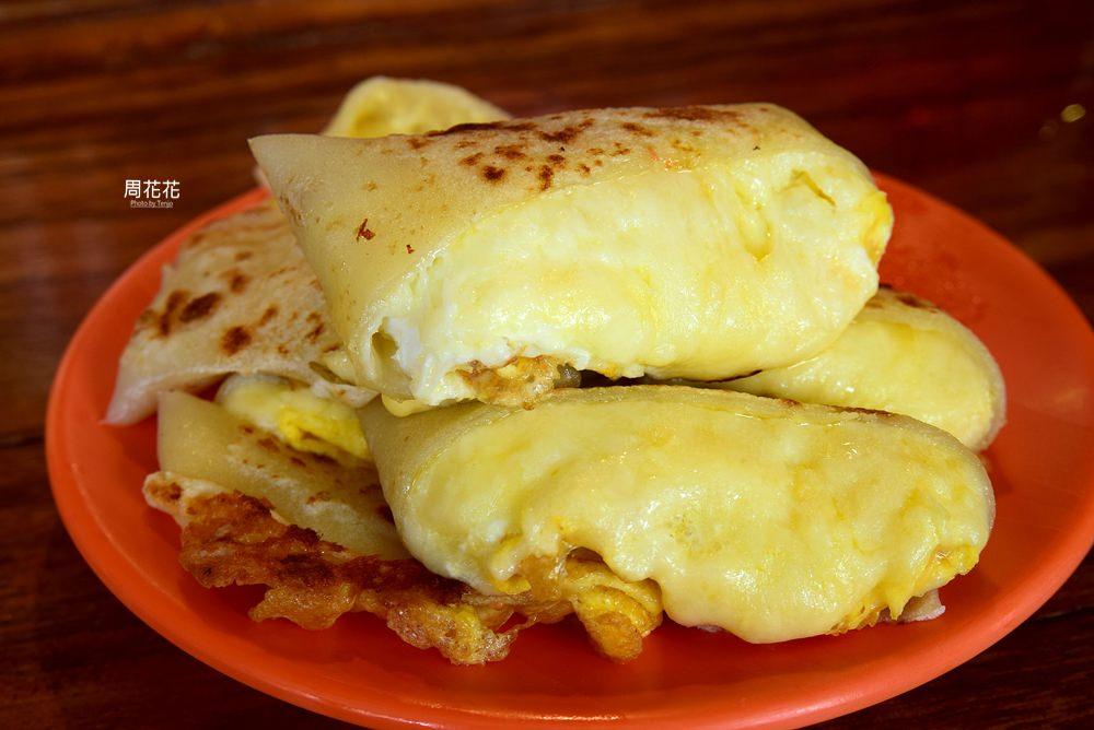 【台南食記】紅記早餐 古早味牽絲起司蛋餅!五妃街不可錯過的好吃早餐
