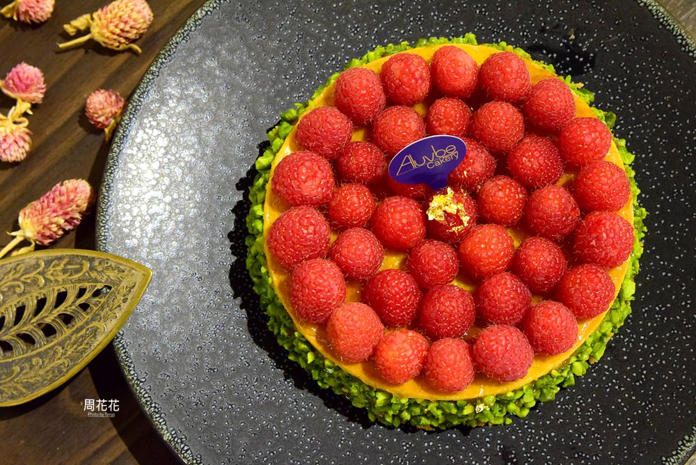 【台北食記】Aluvbe Cakery Taipei 艾樂比手作烘焙坊 食尚玩家推薦!仁愛路巷弄內的美味甜點