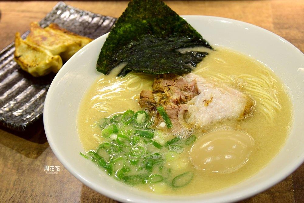 【台北食記】小川拉麵 台灣一號店 濃厚豚骨道地風味!每碗拉麵都可客製化