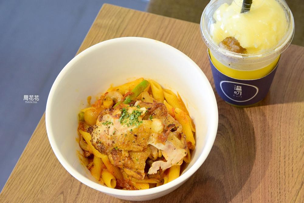 【台北食記】溫叨CAFE 大安森林公園旁的文青咖啡店 不限時、網路wifi、免費插座
