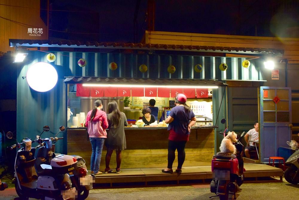 【台南食記】鳳滷味 食尚玩家推薦!康樂街貨櫃屋裡的媽媽味 溫暖人心宵夜