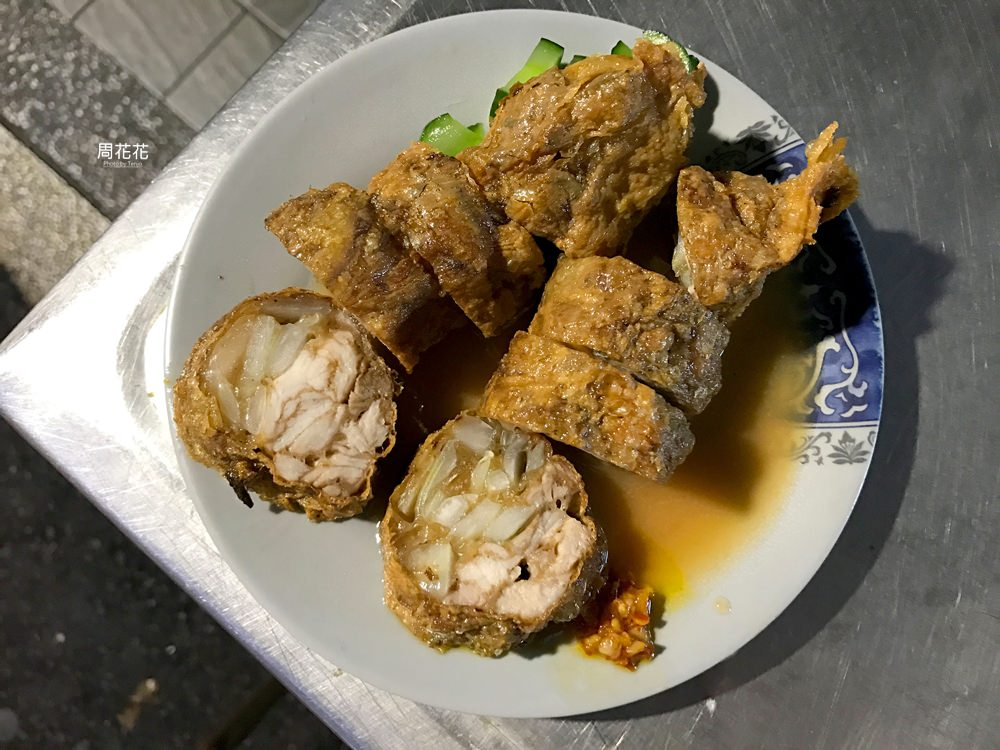 【台北食記】葉家五香雞捲 延三夜市必吃美食!50年飄香好味道手工製作更珍貴!