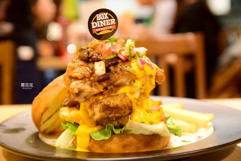 【台北食記】巴克斯美式小館 平價大份量甜甜圈漢堡!板橋新埔站美食推薦!