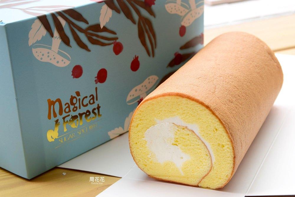 【台北食記】SUGAR & SPICE 糖村 香醇濃郁蜂蜜蛋糕捲!好吃下午茶伴手禮推薦