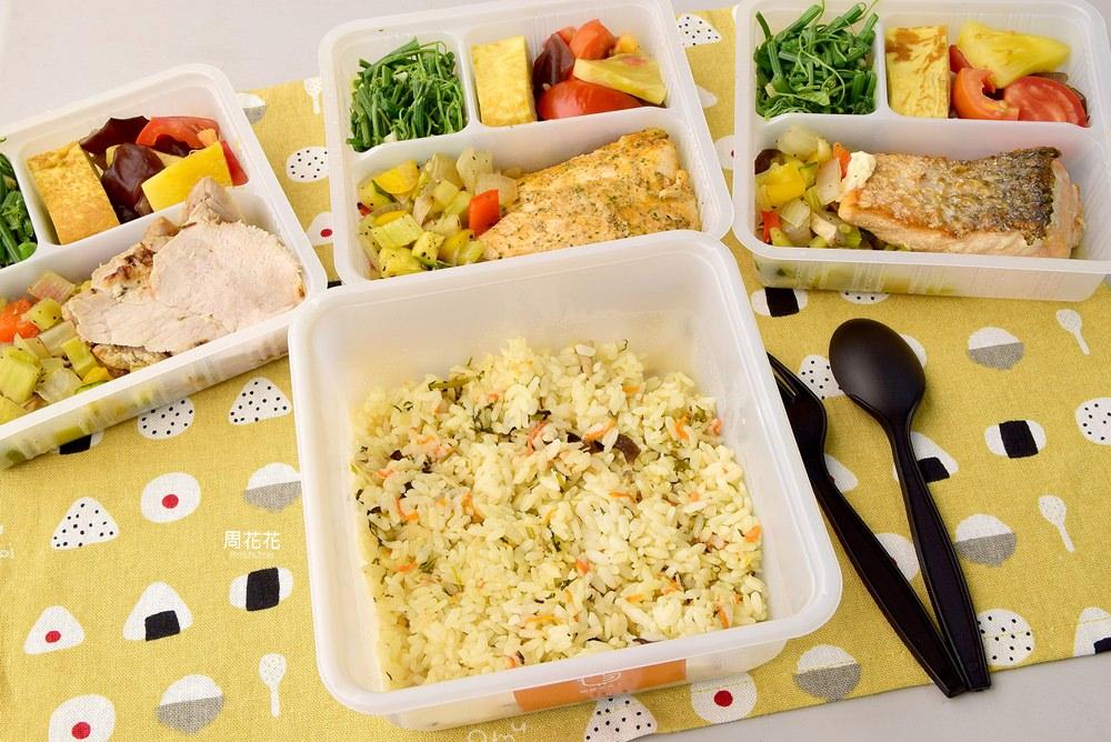 【台北食記】蜂鳥食堂 只要110元起就能吃到健康美味的外送便當!還能做熱量控管唷