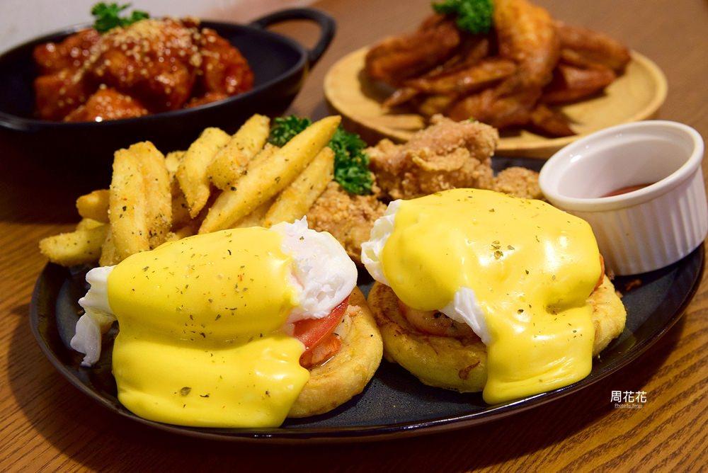 【台北食記】Toast Chat 貓咪餐廳 大份量好吃早午餐!國父紀念館不限時咖啡店推薦