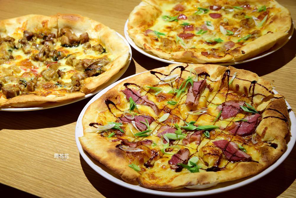 【台北食記】Alleycat's Pizza 巷貓餐廳 華山人氣美食!披薩融入台灣味更好吃!