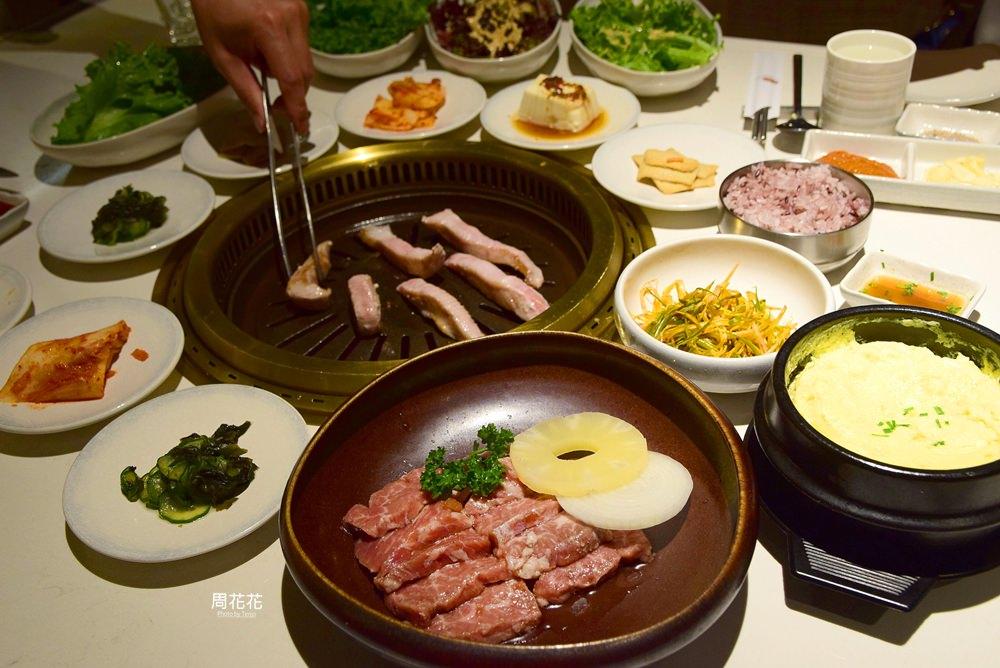 【台北食記】Maple Tree House 楓樹韓國烤肉 CNN譽為世界上最好吃的韓國烤肉!隋棠老公Tony投資台灣一號店