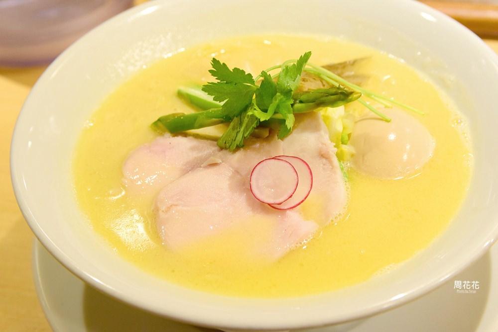 【日本食記】銀座篝 米其林推薦!東京雞白湯拉麵霸主!濃到最高點的顛峰之作