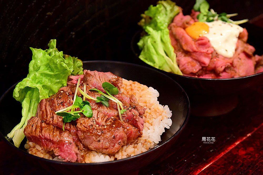 【日本食記】Red Rock 五顆星推薦!原宿必吃神戶牛排丼飯 層層堆疊好吃夠銷魂!