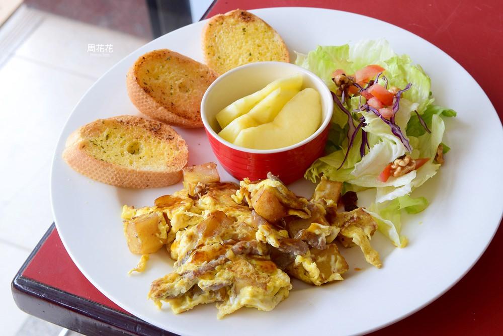 【台北食記】豐盛早午餐附飲料均一價只要99元!雙連好吃早餐推薦!早安美芝城萬全店