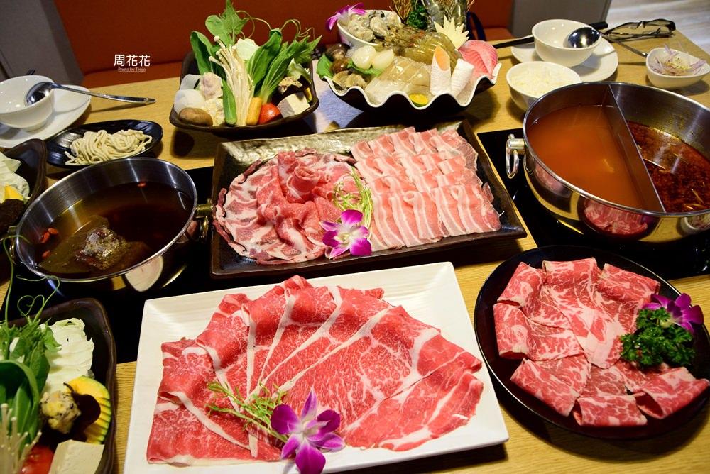 【台北食記】小滿鍋物 東區火鍋店推薦!16盎司雙拼大肉盤,大口吃肉有夠過癮