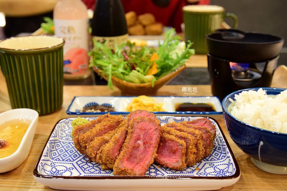 【台北食記】乍牛炸牛排專賣 只要298元起!不用飛日本 東區忠孝復興站就吃得到