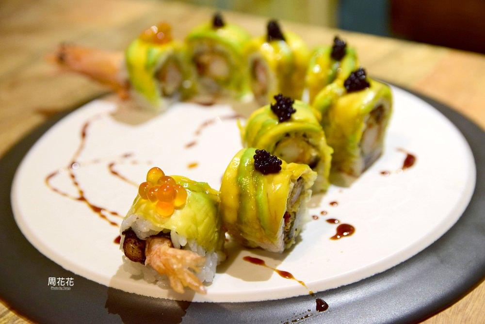 【台北食記】NYUSU SUSHI Bar 中山站巷弄內的混血壽司吧!新派作法顛覆視覺與味覺