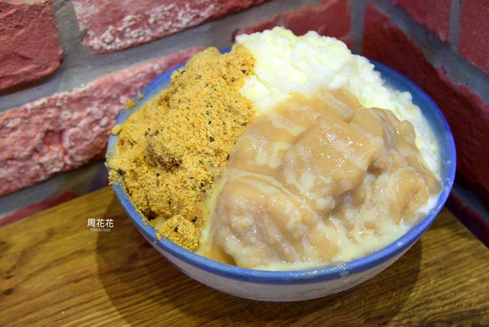 【台北食記】來呷甜甜品 芋頭、麻糬燒、雪花冰三味一體全新感受!古早味冰品大升級