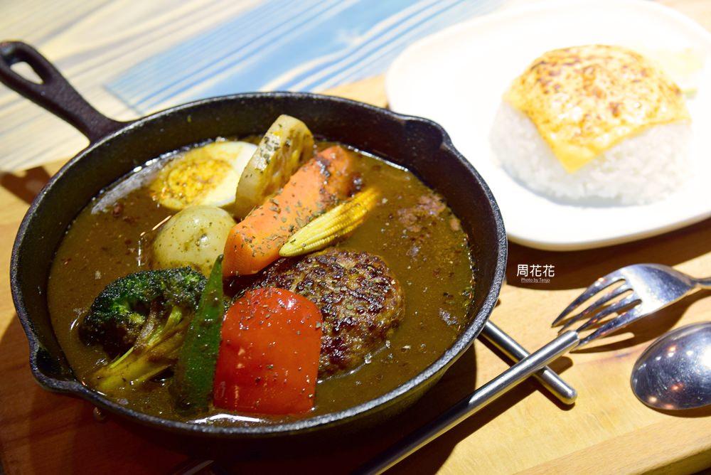 【台北食記】銀兔湯咖哩 松江南京分店 來自日本的暖心好味道!四平商圈美食推薦